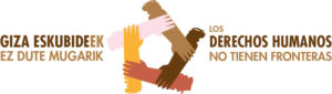 Logo-DDHH-horizontal_WEB